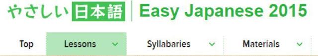 Download ebook belajar bahasa Jepang pdf