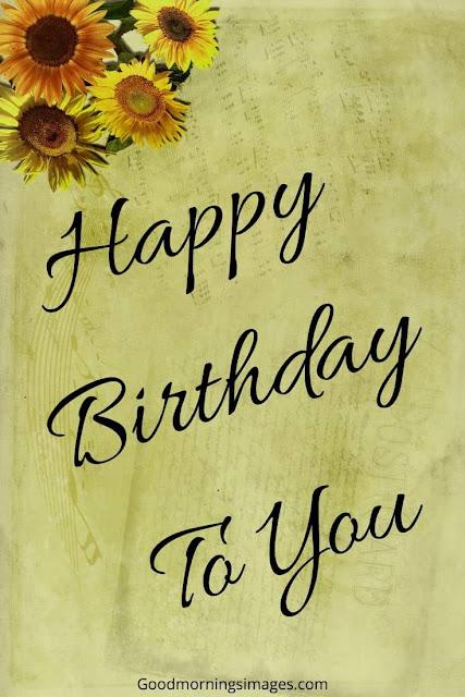 birthday wishes in bengali poem