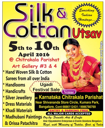 Silk & Cotton Utsav 5th to 10th April 2016 | Ugadi festival 2016 discount offers