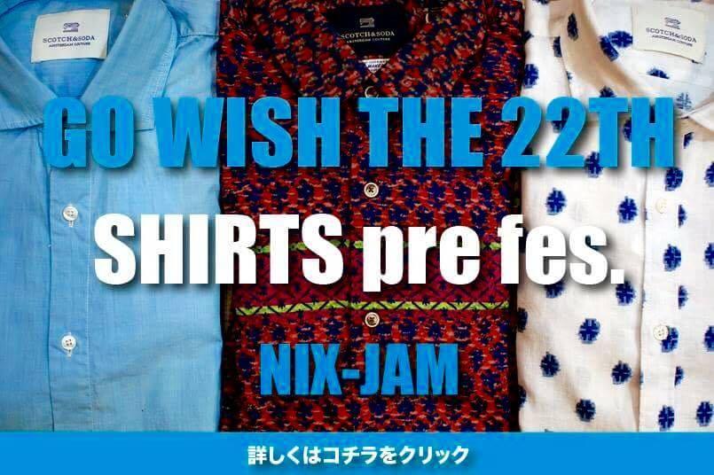http://nix-c.blogspot.jp/2016/05/go-wish-22th-start_12.html