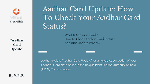 Aadhar Card Update: How To Check Your Aadhar Card Status?
