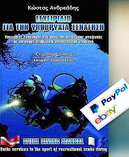 https://www.ebay.com/usr/nostalgia.gr