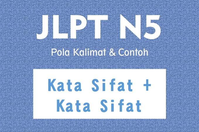 JLPT N5 Pola Kalimat : Kata Sifat + Kata Sifat / ~くて、~で