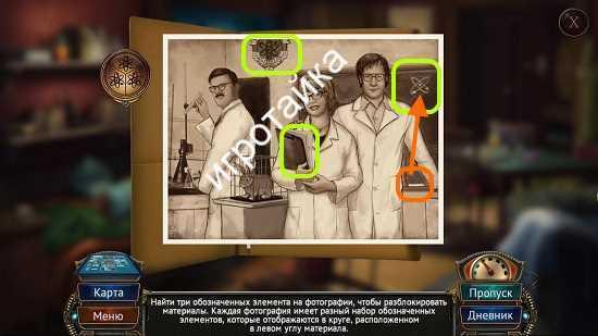 ищем одинаковые элементы на фото