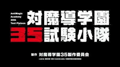 Taimadou Gakuen 35 Shiken Shoutai Subtitle Indonesia [Batch]