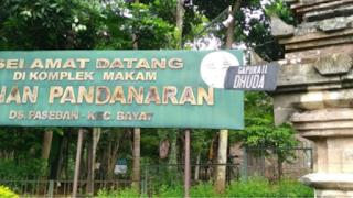 Sejarah Sunan Pandanaran