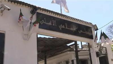 المجلس الإسلامي يستنكر الحملة المسعورة على شخصية سيدنا محمد خير خلق الله،