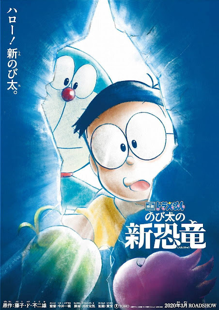 Doraemon Season 04 All Episodes In Hindi In 720p