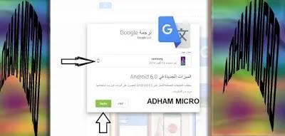 تحميل تطبيقات جوجل بلاي من الكمبيوتر