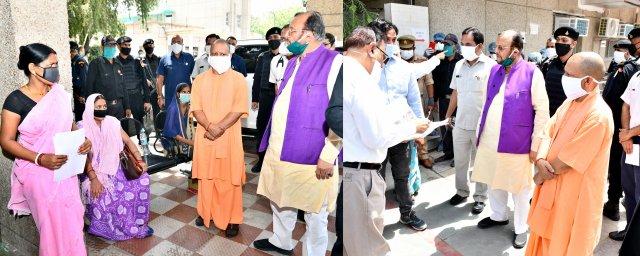 संवाददाता, Journalist Anil Prabhakar.                 www.upviral24.in मुख्यमंत्री योगी ने डॉ राम मनोहर लोहिया आयुर्विज्ञान संस्थान का आकस्मिक निरीक्षण कियासंवाददाता, Journalist Anil Prabhakar.                 www.upviral24.in मुख्यमंत्री योगी ने डॉ राम मनोहर लोहिया आयुर्विज्ञान संस्थान का आकस्मिक निरीक्षण किया