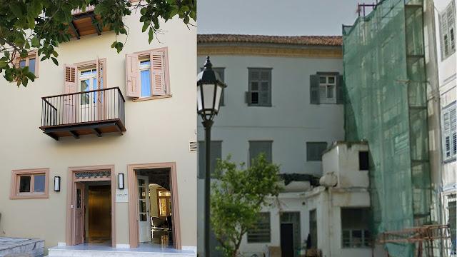 Αποκαταστάθηκε το κτίριο του Ι.Ν. Παναγίας στο Παλαιό Ναύπλιο