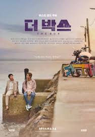 Film Korea The Box