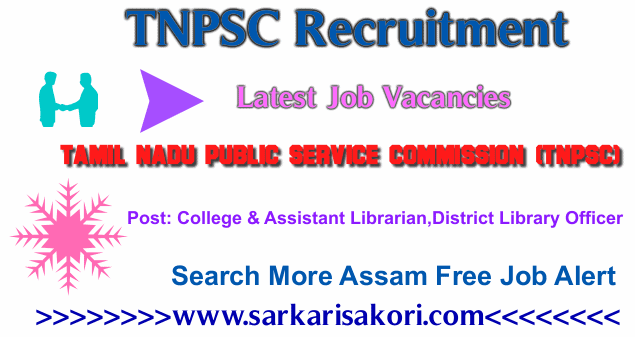 TNPSC Recruitment 2017 College & Assistant Librarian & District Library Officer