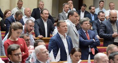 Верховная Рада провалила предложения Зеленского по изменению избирательного закона и госзакупок