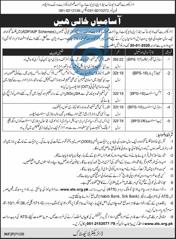 Jobs in Directorate of Livestock and Dairy Development Department 2020