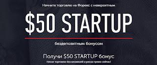 50 STARTUP