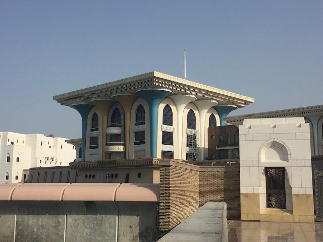Sultan Qaboos Alam Palace