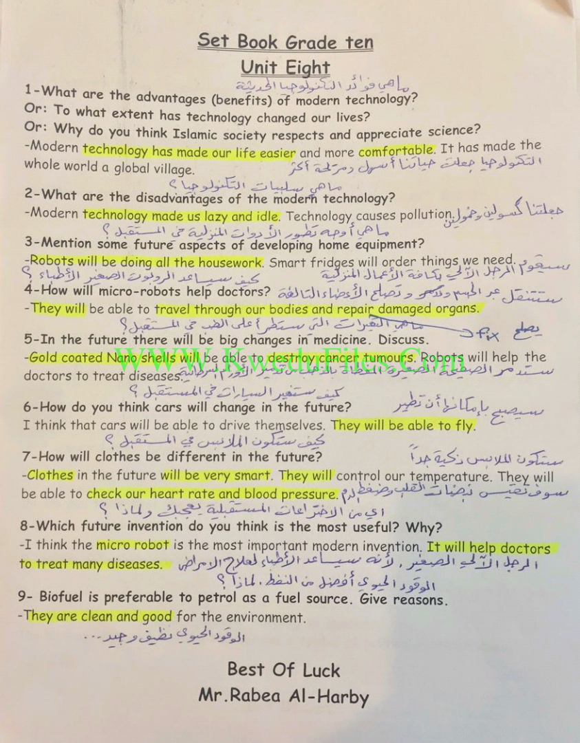 حل اسئلة كتاب business goals 2
