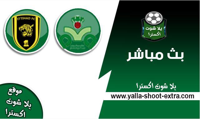 نتيجة مقابلة الاتحاد وذوب اهن اصفهان بتاريخ 12-08-2019 في دوري أبطال آسيا