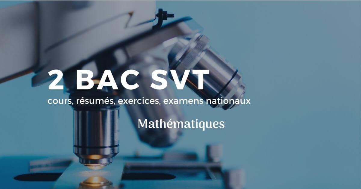 math-ar-2-bac-svt