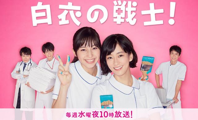 Download Dorama Jepang Hakui no Senshi Batch Subtitle Indonesia