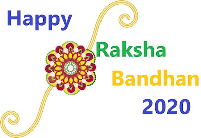 Raksha Bandhan Wishes in Hindi 2020 to Sisters & for Brothers with Images for WhatsApp