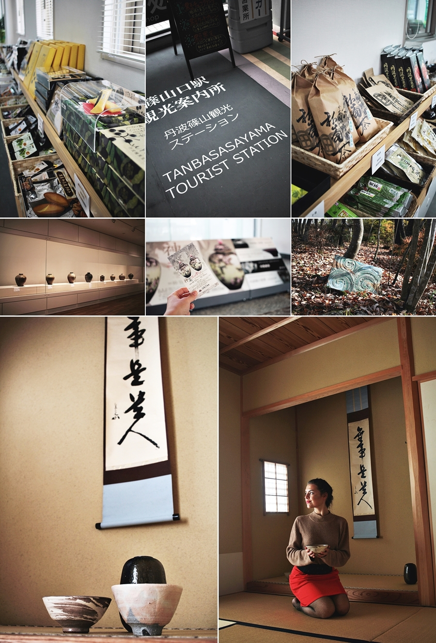 Museum of Ceramic Art, Hyogo and Tamba Traditional Art Craft Park. Tamba Pottery