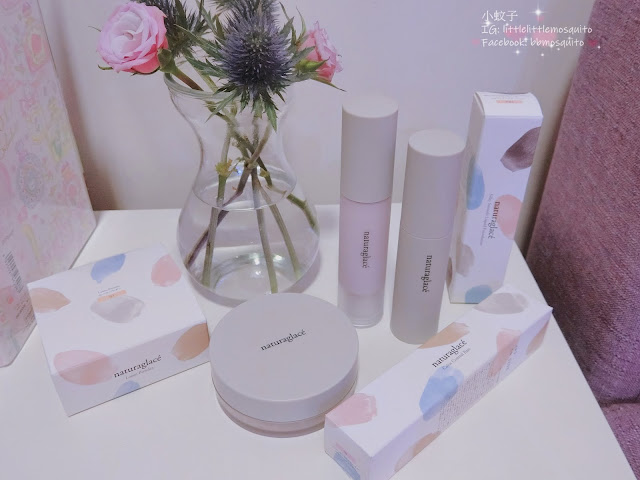 【懷孕蜜語(五)】自購私心推介給孕媽媽的化妝品♥Naturaglace日本天然彩妝