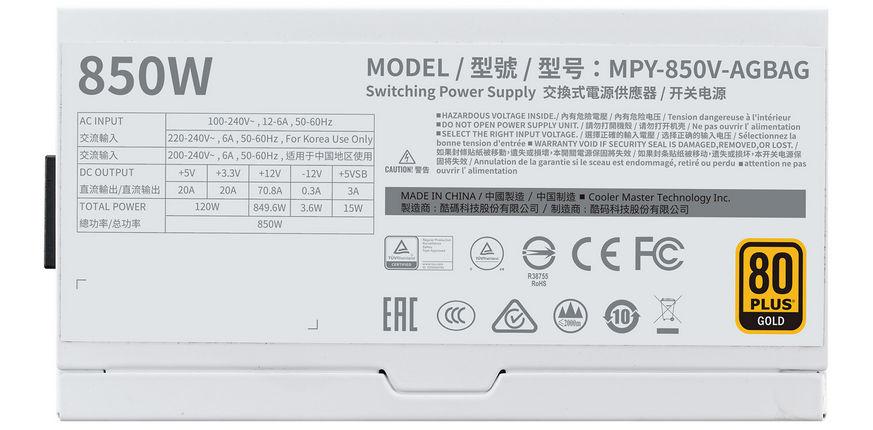 Cooler Master V850 Gold V2 White Edition - 80 PLUS Gold Sertifikalı