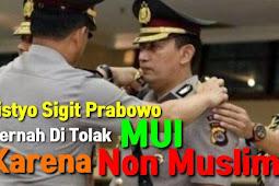 Sosok Listyo Sigit Prabowo