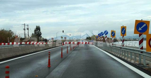 Μία προγραμματική δέσμευση της κυβέρνησης, η ολοκλήρωση των εργασιών της οδικής σύνδεσης του Ακτίου με τον Δυτικό Άξονα Βορρά-Νότου, υλοποιείται – και μέχρι το 2023 θα έχει ολοκληρωθεί.