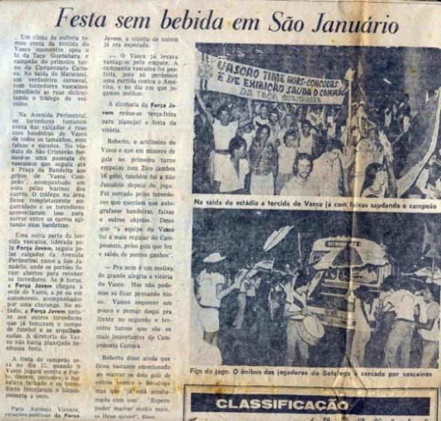 Torcidas do Vasco  FORÇA JOVEM 1977  VASCO CAMPEÃO DA TAÇA GUANABARA ... f40d37dcee593