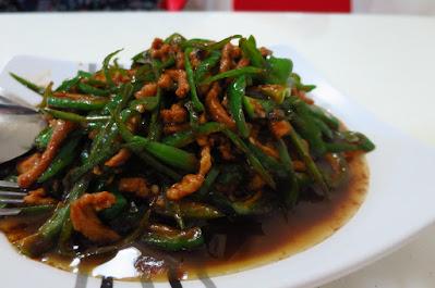 Tian Fu Ren Jia (天府人家), 尖椒肉丝