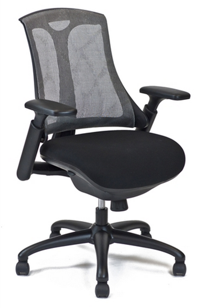 Ergo Contract Layover Chair