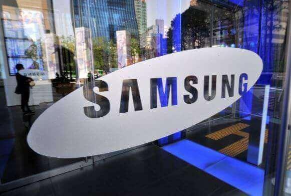 Samsung ses 35 shwroom prix