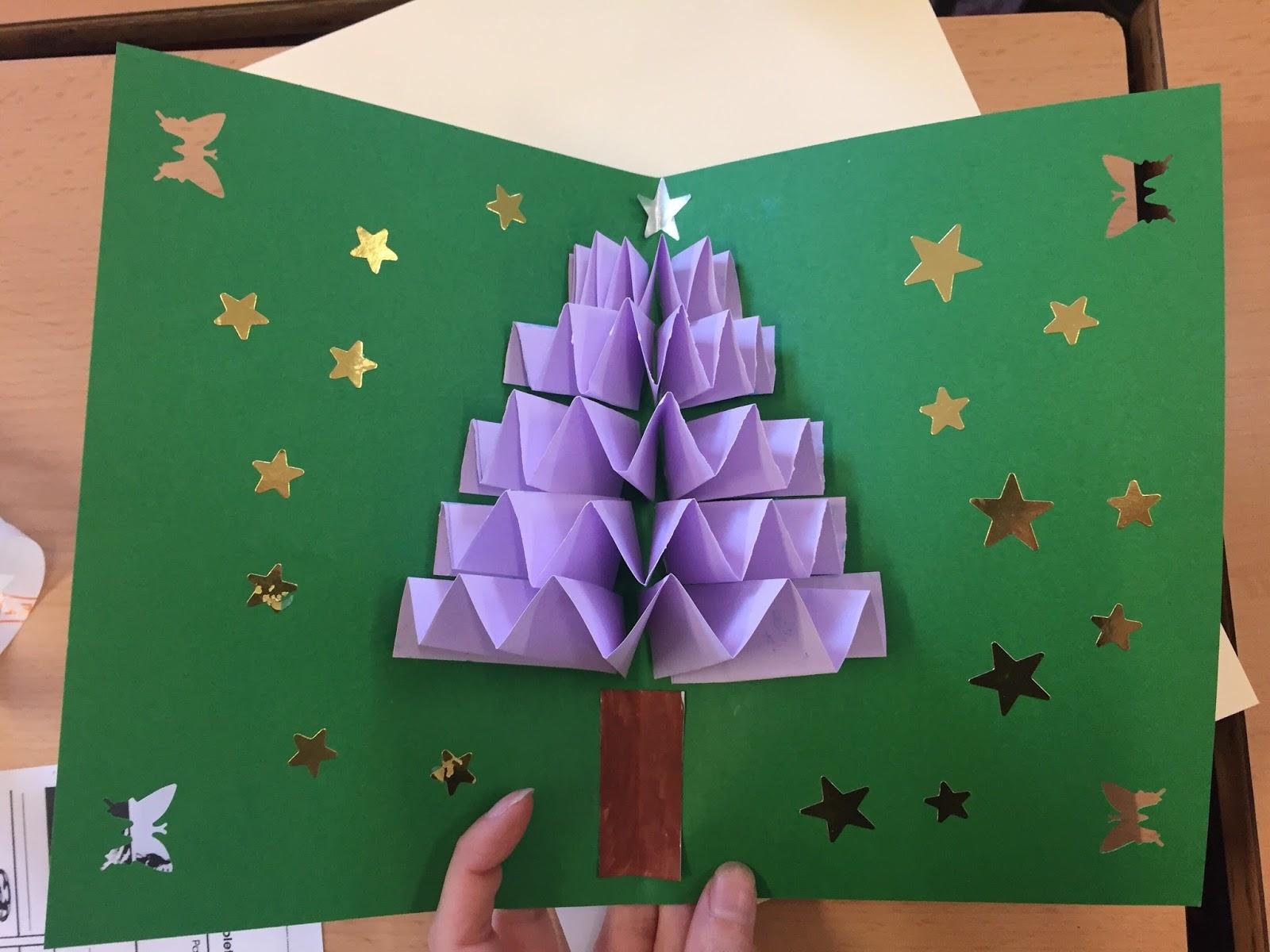 C mo hacer una tarjeta de navidad 3d original y a mano - Como hacer una tarjeta de navidad original ...