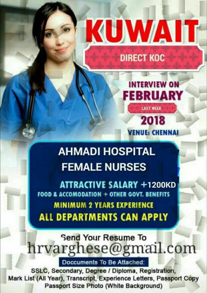 KUWAIT direct KOC (Kuwait Oil Company ) Interview job