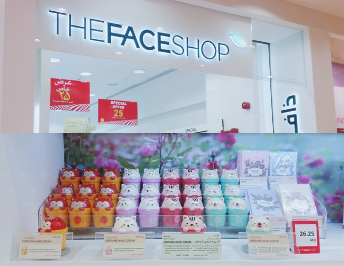 dubai faceshop deira city center