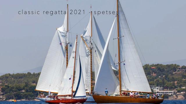 Απολαυστικές εικόνες στο Spetses Classic Yacht Regatta 2021
