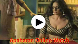 Apharan-web-series-download