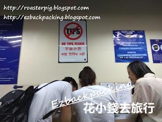 泰國機場落地簽証