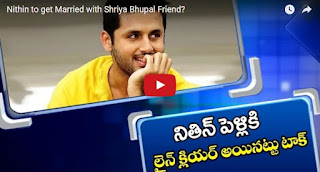 Nithin to get Married with Shriya Bhupal Friend