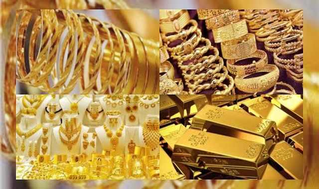 اسعار الذهب الأن