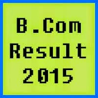 University of Sargodha UoS BCom Result 2017 Part 1 and Part 2