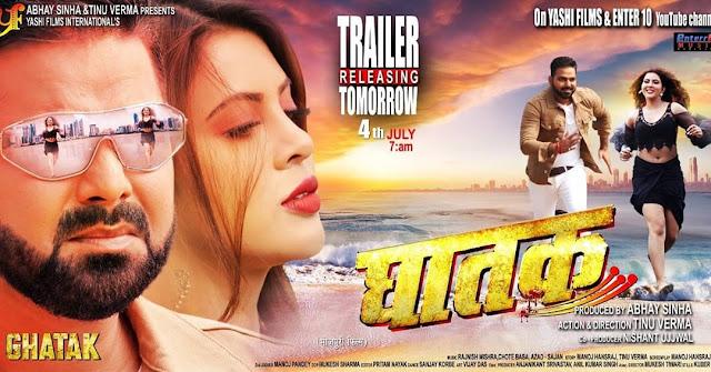 Ghatak (Pawan Singh) Full Bhojpuri Movie 2020