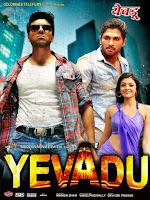Yevadu Hindi Dubbed Full Movie Watch Online Movies Free