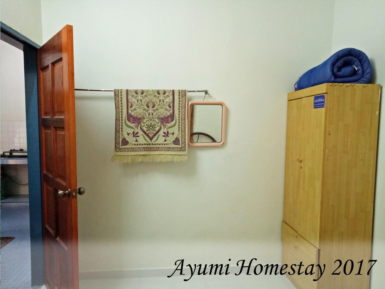 Ayumi HOMESTAY MUADZAM SHAH PAHANG
