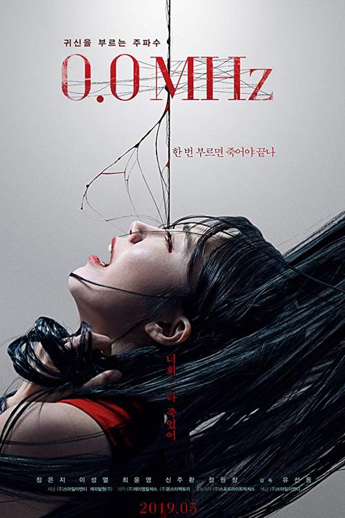 Download Film 0.0MHz (2019) Full Movie Indonesia
