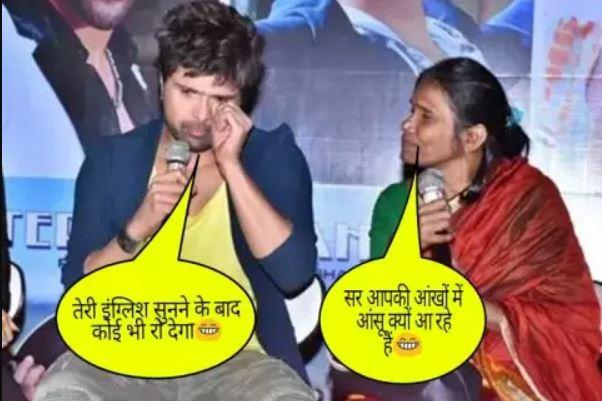 memes on Ranu mondal