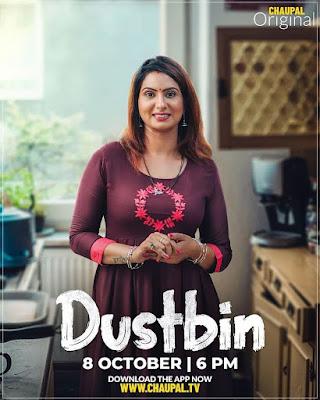 Saniya Pannu Dustbin actress